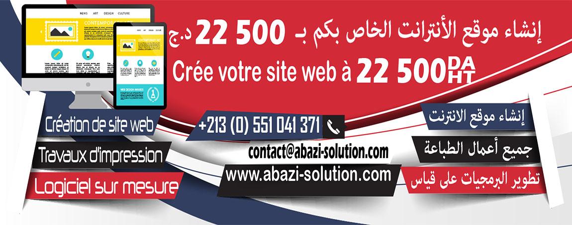 Crée votre site internet à 22 500Da