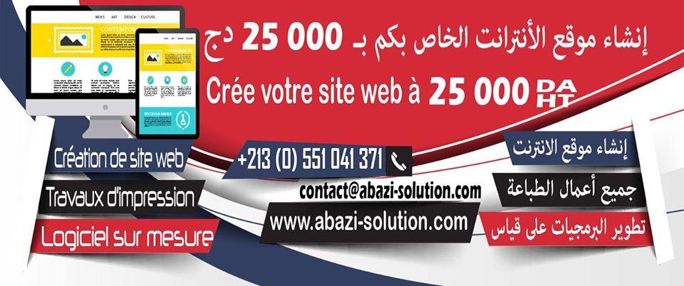 Crée votre site internet à 25 000Da